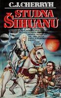 Morgain 2: Studna Šihuanu