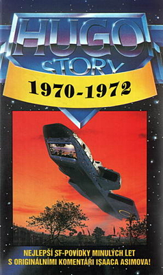 Hugo Story 4: 1970 - 1972