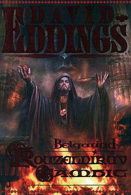 Belgariad 3: Kouzelníkův gambit (vázané vydání)