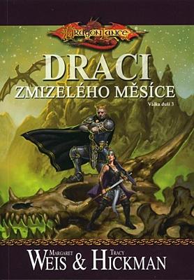 DragonLance - Válka duší 3: Draci zmizelého měsíce