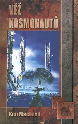 Věž kosmonautů