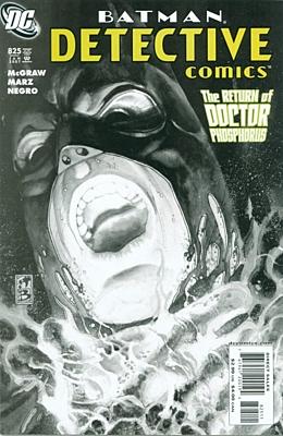 EN - Detective Comics (1937) #825