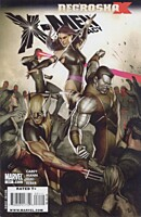 EN - X-Men: Legacy (2008) #231
