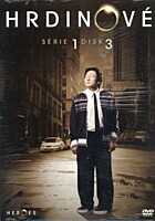 DVD - Hrdinové - sezóna 1, disk 3