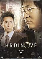 DVD - Hrdinové - sezóna 2, disk 2