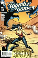 EN - Wonder Woman (2006 3rd Series) #603A