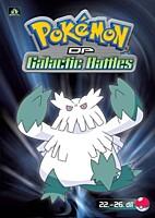 DVD - Pokémon: Diamond and Pearl - Galactic Battles 05 (epizody 22-26)